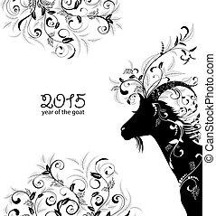 año, goat, hermoso, 2015