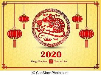 año, nuevo, 2020, 3, chino