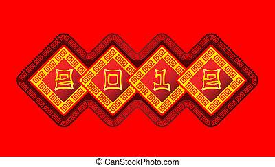 año nuevo, chino, 2012