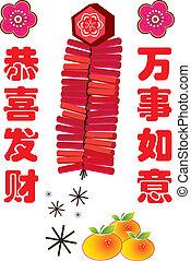año nuevo, chino, elemento