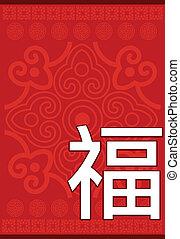 año nuevo, chino, patrón
