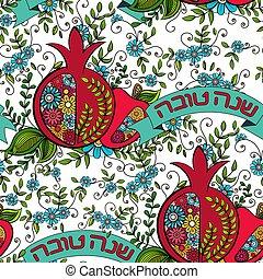 año, nuevo, judío, seamless, rosh hashanah