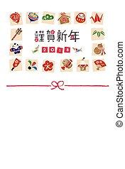 año nuevo, tarjeta, con, japonés, buena suerte, elementos,...
