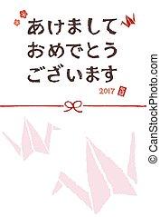 año nuevo, tarjeta, con, papel, grúa