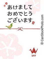año nuevo, tarjeta, con, un, pájaro