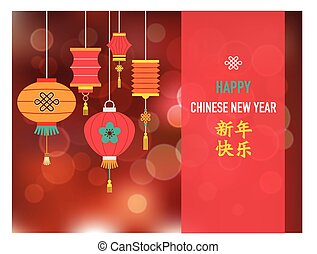 año, plano de fondo, linternas, chino, nuevo