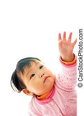 A Asian baby girl