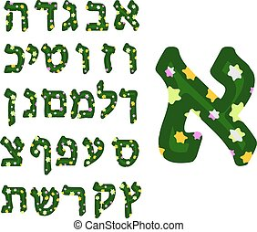 A beautiful multicolored Hebrew alphabet. Font Hebrew. Convex letters with stars. Vector illustration.
