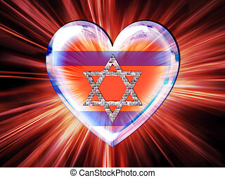 heart - A blue heart with Star of David by light