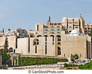 A building in Jerusalem