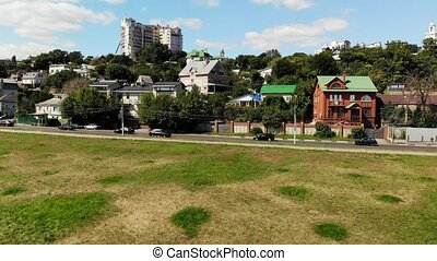 Central district of Voronezh in Russia - A Central district...