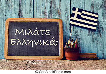 question do you speak greek? written in greek