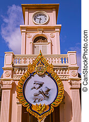 A clock tower in phuket