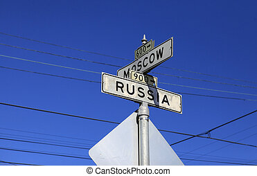 A directional roadsign - At the intersection of Russia Ave...