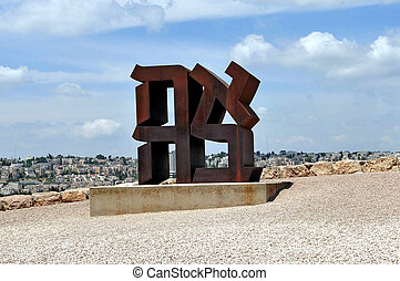 a, israel, museu, -, ahava, escultura, por, robert indiana