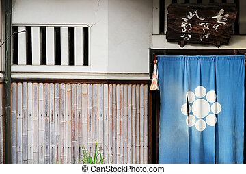 a Kameyacho view of kyoto at day time - Kameyacho view of ...