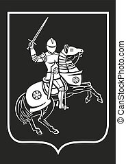 A knight on horseback. - The logo depicts the silhouette of...