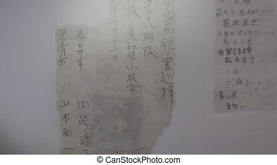 Japanese letterings on wall - A medium shot of Japanese...