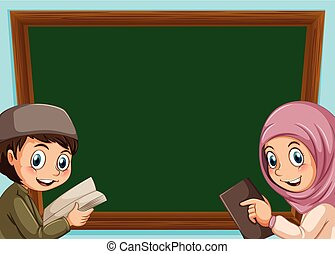 A muslim boy and girl board