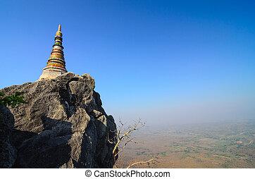a, pagode