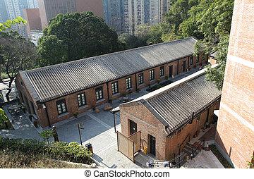a red brick Built Structure at hong kong