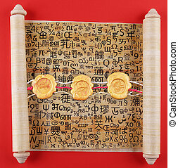 scroll - A scroll of papyrus with characters from around the...