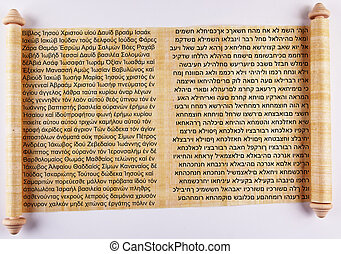 scroll - A scroll of papyrus with Greek and Hebrew words