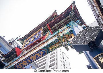 a, simbólico, portão, de, yokohama, povoado china