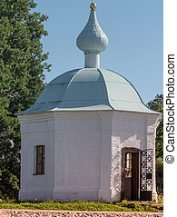 A small chapel with a blue dome on Valaam - Chapel in...