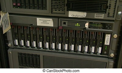 A system block of the computer, server