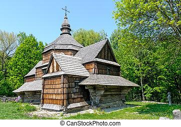 A typical ukrainian antique orthodox church