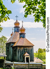 A typical ukrainian antique orthodox church