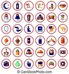 Muslim and Islam Themed Icons