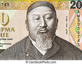 Abai Qunanbaiuli (1845-1904) on 20 Tenge 1993 Banknote from Kazakhstan. Kazakh poet, composer and philosopher.