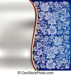 abstract background with blue floral ornament1
