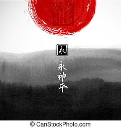 Abstract black ink wash painting and red sun. Traditional Japanese ink painting sumi-e. Contains hieroglyphs - eternity, peace, spirit Vector illustration.