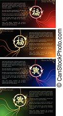 Abstract chinese new year - Abstract of Happy New Year with...
