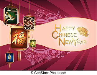 Abstract chinese new year with Traditional Chinese Wording,...
