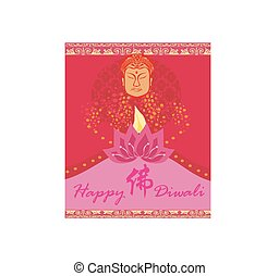 abstract diwali celebration card