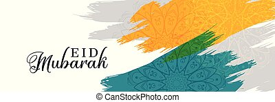 abstract eid mubarak watercolor brush stroke banner