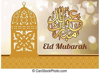 Abstract eid mubarak with light bokeh background