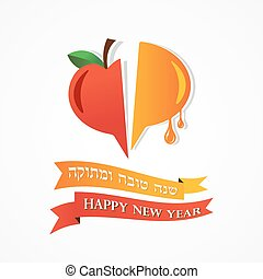 abstract icon greeting card for Rosh Hashanah. Jewish ...