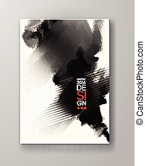 Abstract inkblot background. Monochrome grunge paint design....