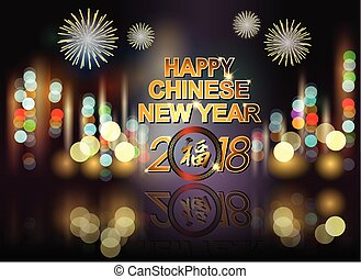 Abstract of Happy New Year 2018 with The Traditional Chinese...