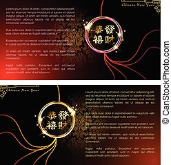 Abstract of Happy New Year with The Traditional Chinese...