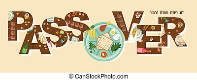 Abstract Passover in Hebrew with Seder plate in the middles- Vector