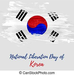 National Liberation day of Korea - Abstract watercolor...