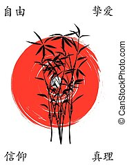 Abstraction. Image of the sun and bamboo.   .eps