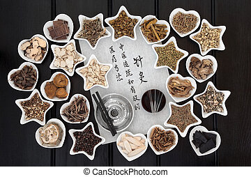 Acupuncture needles, chinese herbal medicine selection and...