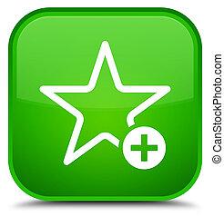 Add to favorite icon special green square button